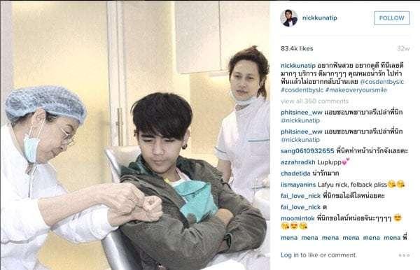 รีวิว นิก คุณาธิป จัดฟันใส Clear Aligner ที่สยาม ใน Instagram